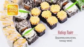 Заказать суши в ногинске с бесплатной доставкой