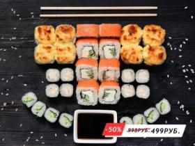 Фуджи суши самара доставка меню
